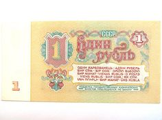 Soviet Union Ruble 1961 Vintage Money Banknote by VintageDreamBox, $9.50