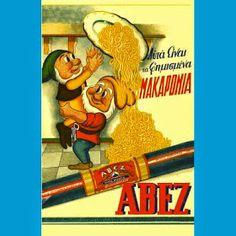 Αγαπημένες Δεκαετίες: Διαφημιστικές αφίσες παλιών δεκαετιών Vintage Advertising Posters, Old Advertisements, Vintage Ads, Vintage Images, Vintage Posters, Old Posters, Illustrations And Posters, Old Commercials, Commercial Ads