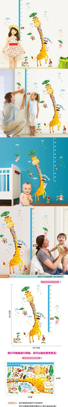 Funny giraffe rabbit monkey sky home decal height measure wall sticker kids baby bedroom nursery decor child animal growth chart