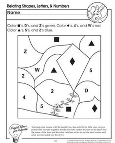 colors and shapes printable matching quiz kindergarten pinterest colors shape and the o 39 jays. Black Bedroom Furniture Sets. Home Design Ideas
