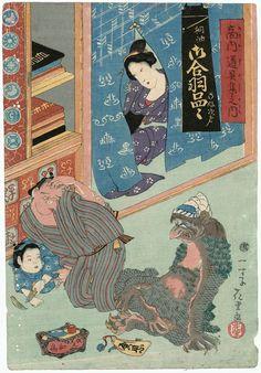 Japanese Dolls - Каппа - японский водяной on We Heart It - http://weheartit.com/entry/54768887/via/litwinenko