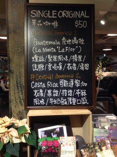 花粉熱Cafe Hay Fever@花墟