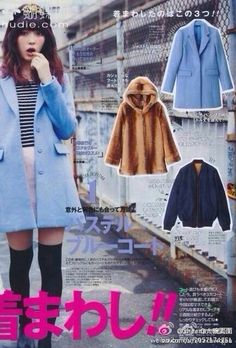 Japan Fashion 2014 Lily Brown Sweet blue three button lapel wool coat