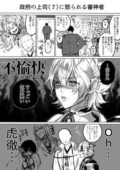 Touken Ranbu, Dog Love, Fan Art, Animation, Manga, Comics, Illustration, Anime, Twitter