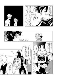My Hero Academia Manga, Boku No Hero Academia, Villain Deku, Syaoran, Manga Pages, Neverland, Comics, Memes, Twitter