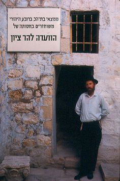 Jewish Quarter Synagogue, Jerusalem, Israel. Click through for the photographer's story of this picture and to see what that sign says! (V)