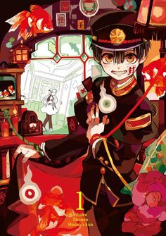 Jibaku Shounen Hanako-kun - Vol. 1 Hanako-san of the Toilet - MangaDex Otaku Anime, Anime W, Anime Kawaii, Anime Love, Anime Guys, Animes Wallpapers, Cute Wallpapers, Manhwa, Manga Comics