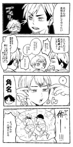 うぃむ(@10_foOo_wim)さん | Twitter