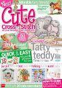 Cute cross stitch - Summer 2013