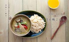タイ風グリーンカレー by 森崎繭香 こちらをチェック>> http://www.kurashijouzu.jp/2013/08/recipe-035/