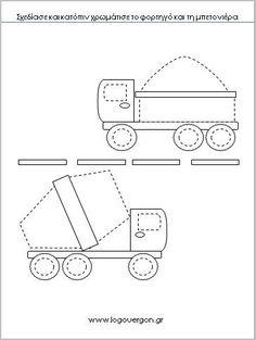 Σχεδίασε το φορτηγό και τη μπετονιέρα στο δρόμο