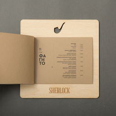 Sherlock Easy Bar Menu by Grafix Design Studio Porte Menu Restaurant, Carta Restaurant, Restaurant Identity, Restaurant Menu Design, Cafe Menu Design, Menu Card Design, Food Menu Design, Stationery Design, Speisenkarten Designs