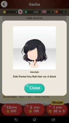 Ravoir Suspicous Gacha  ☆ミ Side Parted Airy Bob Short Brown Brunette Hair Part ☆ミ CocoPPa Play
