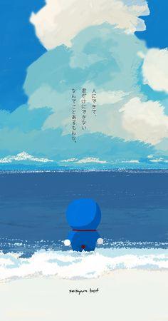Kawaii Wallpaper, Wallpaper Iphone Cute, Cool Wallpaper, 3d Animation Wallpaper, Scenery Wallpaper, Doraemon Wallpapers, Cute Cartoon Wallpapers, Doremon Cartoon, Japanese Quotes