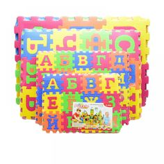 Toddler Toys, Baby Toys, Kids Toys, Puzzle Mat, Baby Play, Play Mats, Rugs On Carpet, Russian Language, Babies