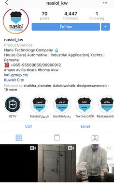 Furniture Companies, Villa, Technology, Tech, Tecnologia, Fork, Villas