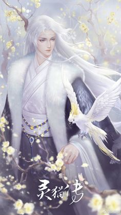 Animated Man, Fantasy Art Men, Handsome Anime, China Art, Cute Anime Guys, Boy Art, Fantasy Inspiration, Pretty Art, Fantasy Characters