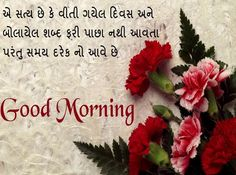Happy Birthday Wishes For Her _ Love Birthday Messages for Her - My Wishes Club Funny Good Morning Images, Good Morning Photos Download, Latest Good Morning, Good Morning Messages, Morning Pictures, Good Morning Wishes, Good Morning Quotes, Happy Birthday Wishes For Her, Nice Birthday Messages