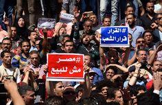 """#موسوعة_اليمن_الإخبارية l المصريون ينتظرون اليوم قرار """"الإدارية العليا"""" لحسم ملف """"تيران وصنافير"""""""