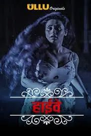All Charmsukh Ullu Webseries Actor and Actress Name List Actress Name List, House Cast, Pajama Party, Web Series, Dancer, It Cast, Names, Actresses, Actors