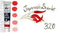 ag-320-japanesque-scarlet