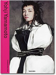 Yohji Yamamoto: Terry Jones: 9783836538893: Amazon.com: Books