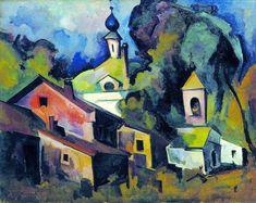 Александр Куприн «Москва. Пейзаж с церковью»