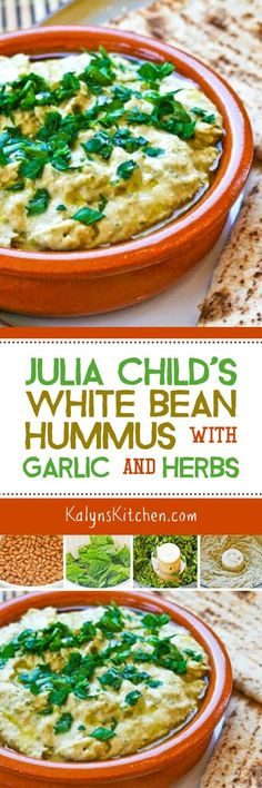 Julia Child's White Bean Hummus with Garlic and Herbs is amazing and will be a hit with everyone, especially people who might not be that fond of garbanzo beans. And this amazing white bean hummus is low-glycemic, dairy-free, meatless, and vegan, and if you skip the pita and use veggie dippers it's South Beach Diet Phase One and gluten-free! [found on KalynsKitchen.com] #WhiteBeanHummus #JuliaChildsWhiteBeanHummus #JuliaChildsWhiteBeanHummusGarlicHerbs #WhiteBeanHummusGarlicHerbs