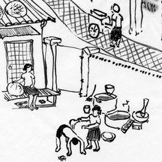 집에서하는 여름나기