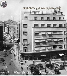 Hotel Ads, Baalbek, Beirut Lebanon, Historical Pictures, Heaven On Earth, Old Photos, Ephemera, Abandoned, Past