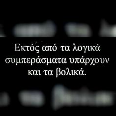 Greek Quotes, Beautiful Words, Poems, Tone Words, Pretty Words, Poetry, Verses, Beautiful Horses, Poem