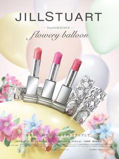 コーセー「JILLSTUART」 Beauty Ad, Beauty Shop, Beauty Makeup, Cosmetics & Fragrance, Makeup Cosmetics, Bottle Drawing, Grey White Hair, Makeup Ads, Perfume Ad