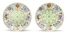plate & dish ||| sotheby's n09541lot9336sfr