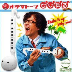 Otamatone Digital from Maywa Denki (White) - Hamee.com
