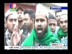 Bangla TV News Today 15 January 2016 On Bangla Vision Bangladesh News