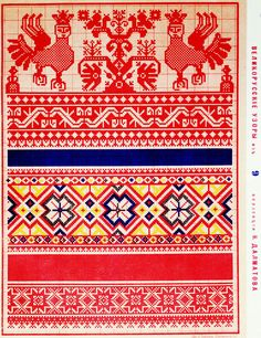 Russian Embroidery, Embroidery Sampler, Folk Embroidery, Cross Stitch Embroidery, Embroidery Patterns, Knitting Patterns, Cross Stitch Love, Cross Stitch Borders, Cross Stitch Patterns
