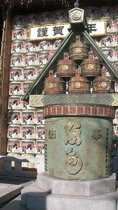 Senso-ji Temple Sake Collection, Japan In Asakusa, Tokyo, Japan - Day 2 - March 25th