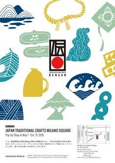ミラノ万博中に期間限定オープン、ポップアップショップ「伝統工芸ミラノスクエア」 Japan Design, Japan Graphic Design, Design Food, Book Design, Design Art, Japanese Background, Expo Milano 2015, Japanese Sake, Layout