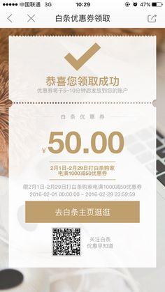 淘宝-飞梵采集到Web.Html5 / Topic(614图)_花瓣UI/UX