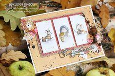 Волшебный сундучок Архиповой Любаши: Осенняя открыточка