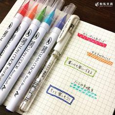 本日の一枚カラーペンと白ペンでマステ風 これならノートや手帳がマステの厚みで膨らまなくて済むよね() #手帳術 #ノート術 #勉強垢 #studyaccount #クリーンカラー #白ペン #イラスト #illustration #お洒落 #文房具 #文具 #stationery #和気文具