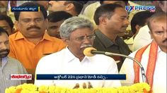 Manikyala rao speaks at AP Temporary Secretariat Foundation Stone Laying...