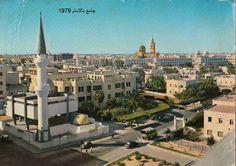 جامع بالامام في الظهرة عام  Tripoli libya 1979