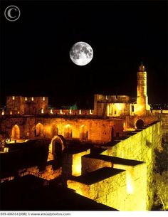 Tower of David - located just inside the old city of Jerusalem.