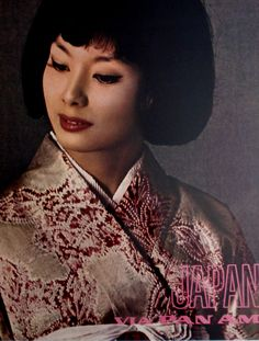 """Japan via Pan Am 1960s.  A vintage 1960s travel poster from the iconic carrier, Pan American World Airways.  A 1961 magazine article identifies her as Hiroko Matsumoto, with the following caption:  """"Hiroko Matsumoto, Japan's best-known model, at home in Tokyo between her regular twice-yearly flights to Paris, where she works for the designer Pierre Cardin. Miss Matsumoto's simple bobbed hair reflects the modern Japanese girl's reaction against the elaborate hair styles of the past."""" . S)"""