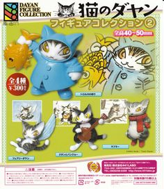 Dayan The Cat Figure Collection ver.2 Complete set Gashapon Japan