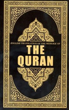 English+Translation+of+the+Message+of+the+Quran,+English+Translation+Only+(translated+by+Syed+Vickar+Ahmed)