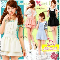 dreamv | Rakuten Global Market: 【M~LL】2WAY peplum frill☆Overalls short pants