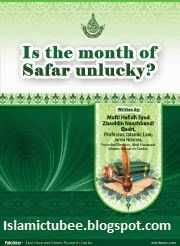 Is The Month Of Safar Unlucky Pdf Book Free Download   Islamic Tube Islamic Library, Pdf Book, Tube, Books, Libros, Book, Book Illustrations, Libri
