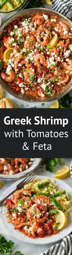 Greek Shrimp with Tomatoes and Feta - A perfectly easy and satisfying shrimp dish that has such a delicious combination of Mediterranean flavors. Easy enough for a weeknight dinner yet tasty enough to serve to guests on the weekend. #shrimp #greekshrimp #easydinner #recipe via @cookingclassy